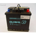 BATTERY 12V-44AMP WET